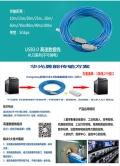 USB光纖數據線 帶寬5G 線下兼容傳輸無延遲