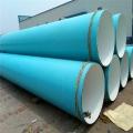 地埋飲水用IPN8710防腐鋼管