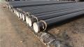 东营哪有聚氨酯保温钢管厂家=价格