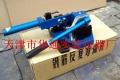 供應華通WS-8鋼筋反復彎曲機