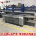 江苏竹木纤维板uv打印机3D技术详解