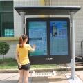 創新維湖北周二姐液晶顯示設備,勛西46寸廣告機廠家