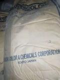 眉山回收橡膠防老劑