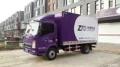 成華區運送電動車物流 成華區行李箱包快遞 托運貨物