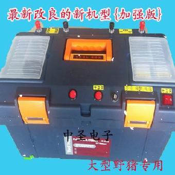 北京中圣华宇科技有限公司激光捕猎器,捕猎器,捕兔机