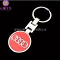 皮具金属钥匙扣制作 汽车商务礼品定制 纪念币定制