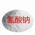 氯酸鈉 又稱氯酸魯達 氯酸堿 氯酸曹