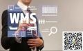 服裝倉庫管理系統_零售存儲管理系統_物流倉儲管理系