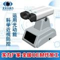 蘇州近視防控哺光儀 蘇州控制眼軸哺光儀