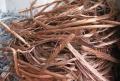 深圳回收废旧不锈钢宝安回收红铜