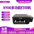 小型UV通用平板打印機金屬手機殼印衣服帆布機器設備