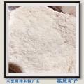 竹制品的設計 銘域種植菇類用木粉