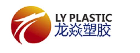 苏州龙焱塑胶贸易有限最高赔率公司