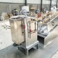 疊螺式污泥脫水機價格 污水污泥處理設備