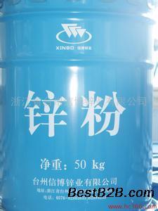 上海回收锌粉多少钱一公斤