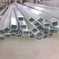 現貨供應薄壁鋁方管、AL6063鋁合金管