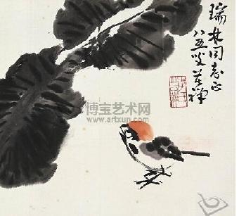 手绘水粉鹰