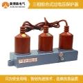 株洲HY1.5W-72 186有間隙型過電壓保護器