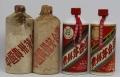 單瓶香港之友茅臺高價回收羊年空瓶子回收醬瓶五星茅臺
