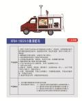 天津微型消防站制造廠家