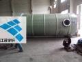 河北衡水市一體化雨水泵站廠家