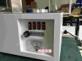實驗室四孔消化爐蛋白質測定自動蒸餾裝置