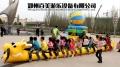 四川南充學校拓展訓練趣味器材陸地龍舟多少錢?