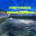 中華鱘水產養殖場帆布水池定做 各類養殖篷布水池