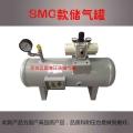 百世远图 厂家直销增压阀储气罐设备 使用方便
