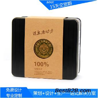 高档带标牌玛咖纯粉片包装金属盒 马口铁玛咖含片铁盒