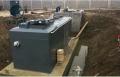 小型生活污水处理设备一级排放标准