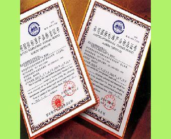 led日光灯 行业一般需要哪些荣誉资质证书