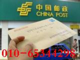 批量信封印刷批量信封名址打印包装