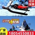 雪地摩托車 大型雪地摩托車、卡丁車 汽油卡丁車