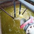 懷柔重金屬捕捉劑生產廠家技術指導