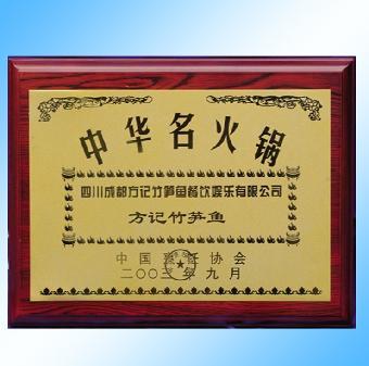 高档实木奖牌,木质聘请牌,木牌,培训证书,先进集体牌匾,颁奖牌匾,比赛