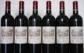 茂名回收柏图斯红酒 回收价格多少钱实时报价