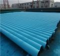 环氧树脂防腐钢管生产批发