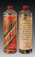 濰坊回收1994年鐵蓋茅臺酒求購回收雞年茅臺酒空瓶