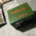 200公斤危險品保險柜 抗沖擊波防爆門 火工品柜