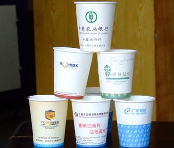 一次性紙杯紙杯印刷廠西安紙杯廠紙杯設計紙杯制作
