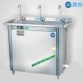 彎管溫熱過濾飲水機節能飲水機