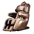 生命动力按摩椅LP6700特点