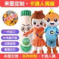 北京海淀區各式卡通人偶服裝定制加工一條龍服務
