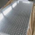 石排1060保溫鋁卷批發廠家