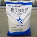 硫代硫酸鈉廠家直銷工業級98 小顆粒水產硫代硫酸鈉