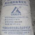 氫氧化鋁干濕粉持續供應