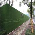 綠色草坪圍擋施工單位造價價格
