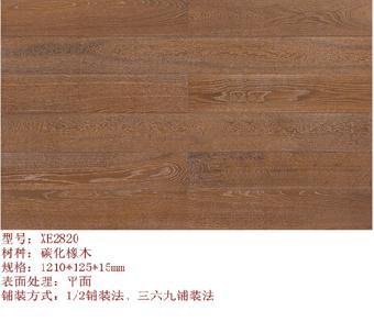 地板采用碳化橡木作为表面层木材,橡木耐水耐腐蚀性强,切面光滑,耐磨