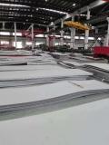 供应各种材质和型号的不锈钢板